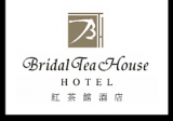 Bridal Tea House - Kai Tak