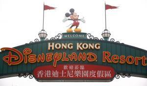 Hong Kong Tour With Disneyland Stay - Kids Special Packages